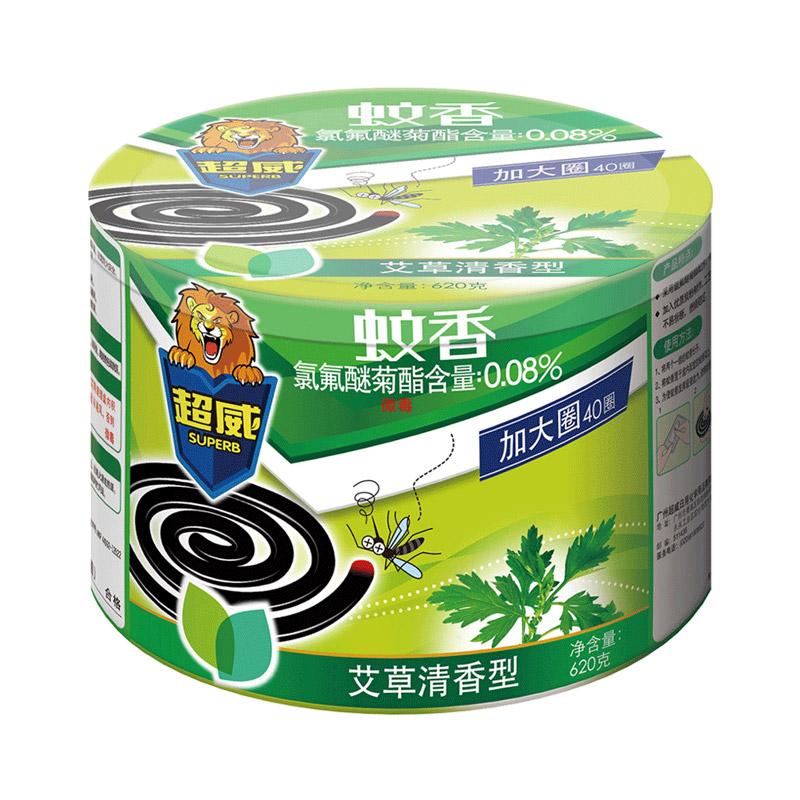 超威艾草植物蚊香加大圈40单圈内含蚊香座有效驱蚊防蚊耐烧不易断