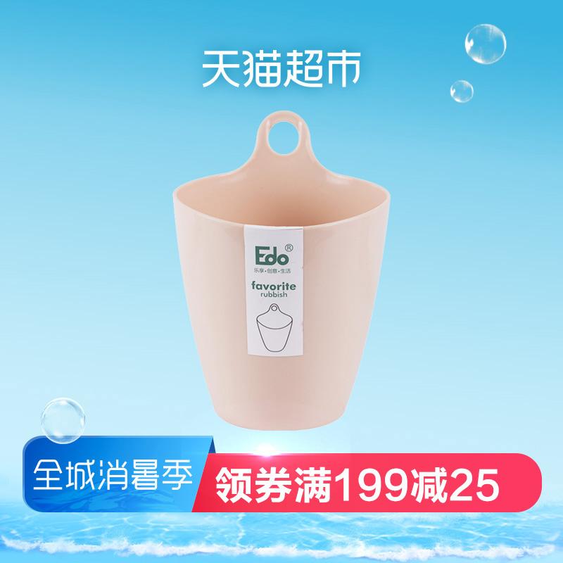 Edo桌面垃圾桶可掛式小收納桶家用客廳帶蓋收納桶塑料紙簍隨機色