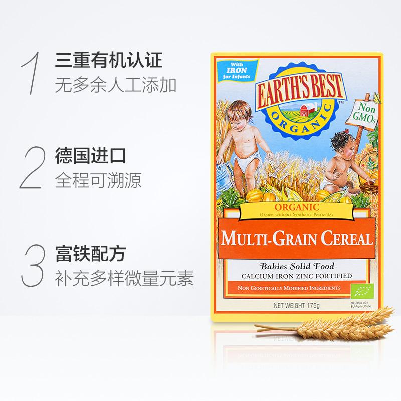 【爱思贝】原装进口婴儿米粉多谷物175g