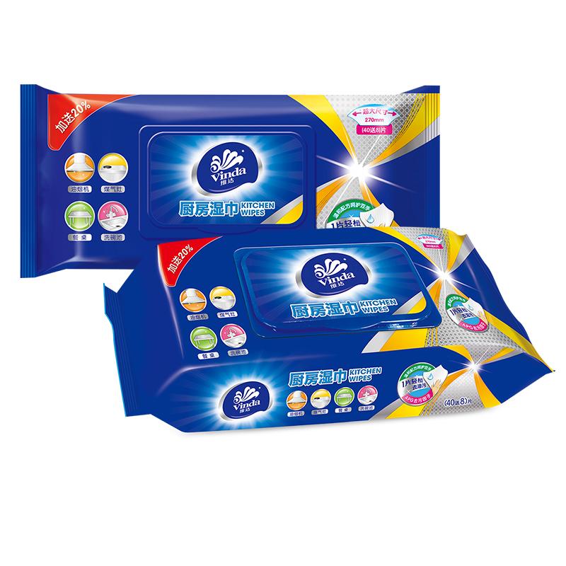 维达厨房专用清洁湿纸巾48片/包 厨房纸卫生湿巾 新旧包装交替