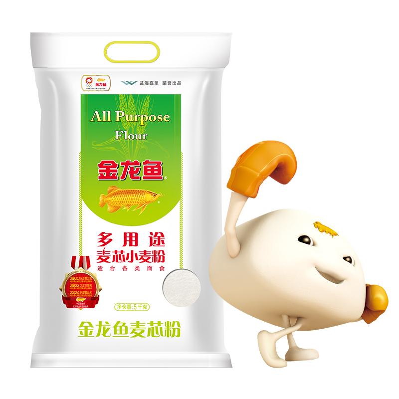 金龙鱼面粉 多用途麦芯小麦粉5kg 家用中筋面粉 饺子面条包子馒头