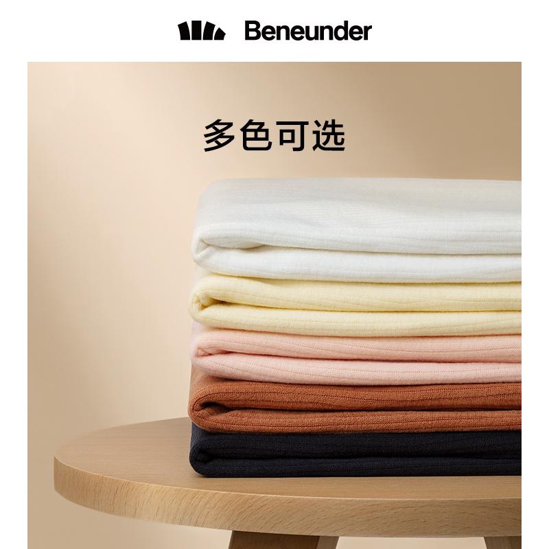【蕉下】挚暖打底衫中领毛衣针织衫秋季
