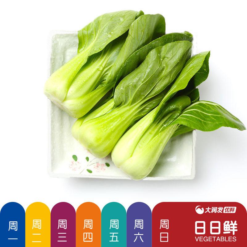 青菜蔬菜油菜350g/份