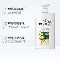 潘婷氨基酸丝质顺滑洗发水洗发露/露750ml 修护毛躁柔顺滋润 (¥90)