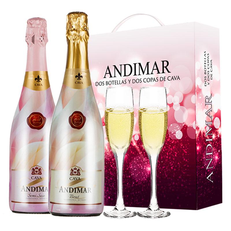 原瓶进口红酒爱之湾卡瓦起泡葡萄酒双支礼盒送香槟杯