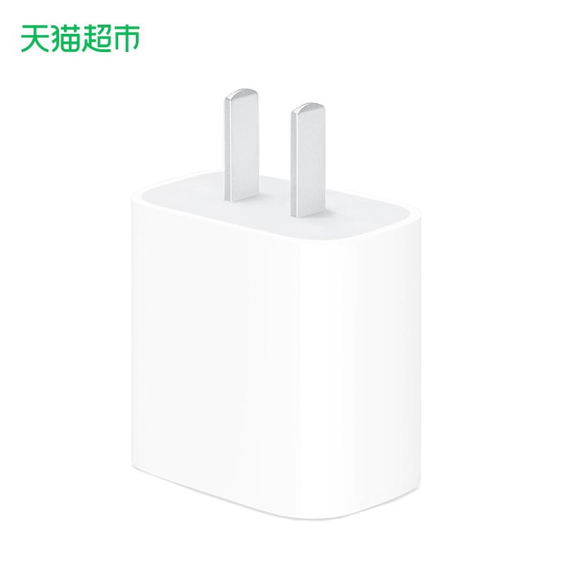 Apple/苹果20W USB-C 电源适配器iPhone 12原装快充头充电器正品 No.1