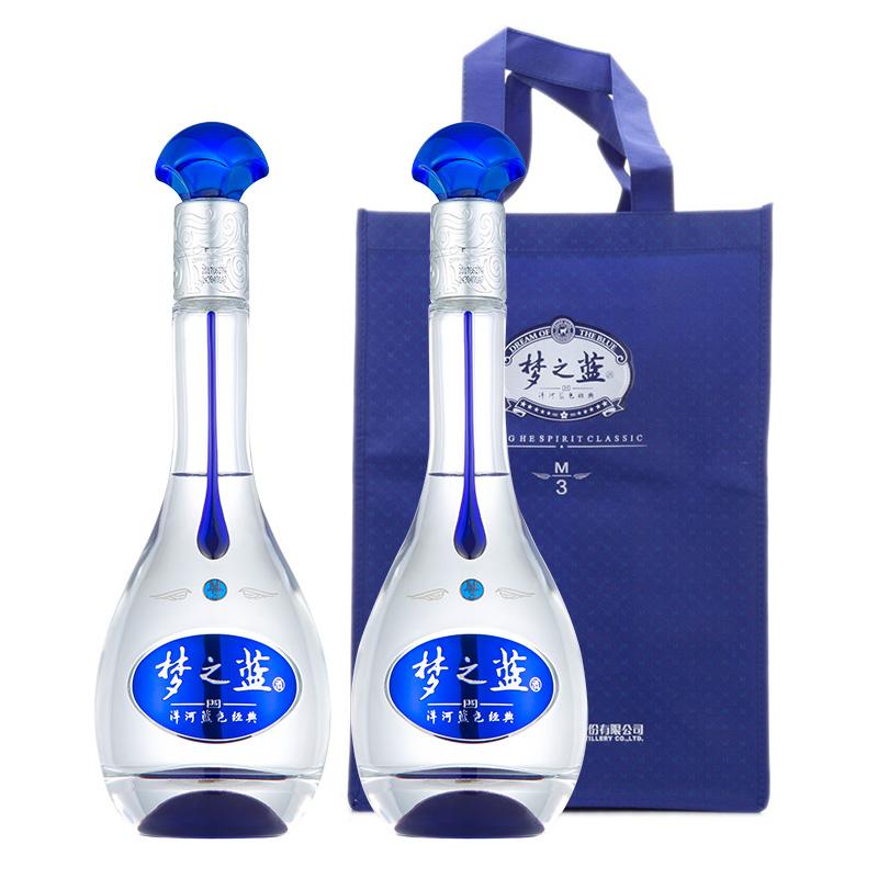 洋河蓝色经典梦之蓝M3 40.8度500ml*2瓶口感绵柔白酒