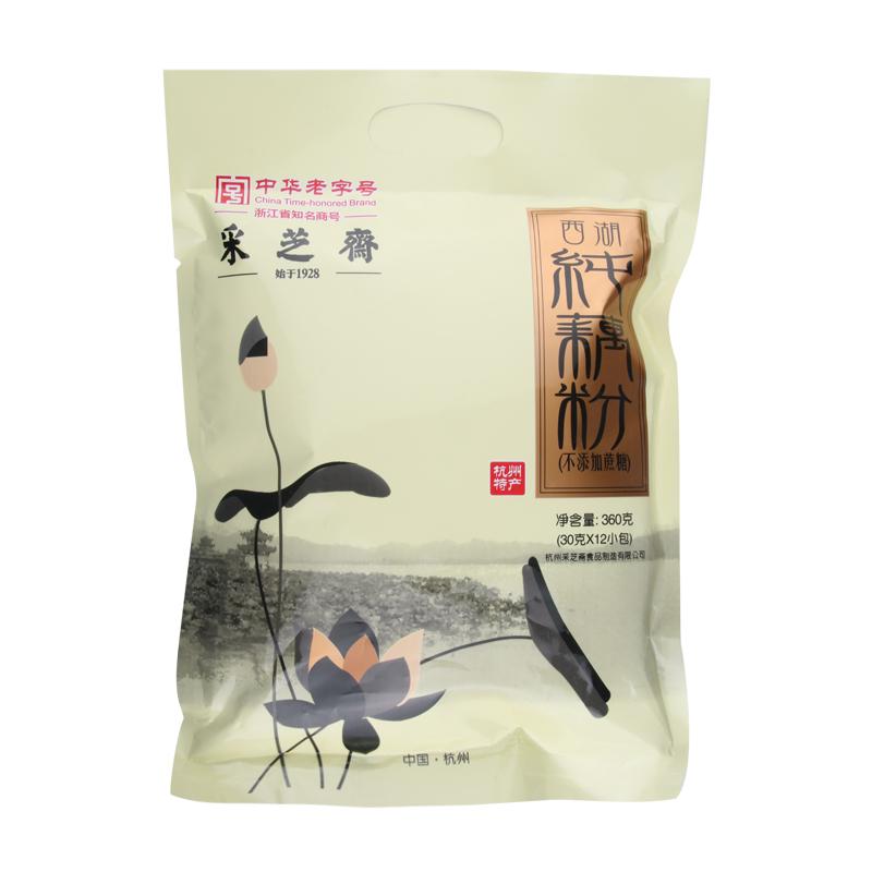 采芝斋 西湖纯藕粉360g杭州特产冲饮品早餐代餐粉无糖无添加