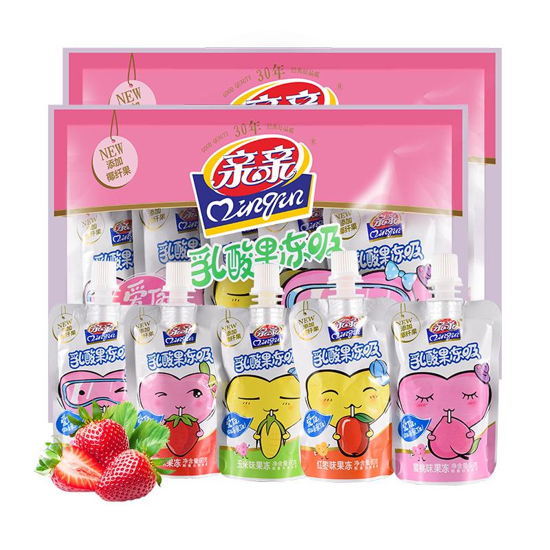 亲亲乳酸菌果冻吸布丁300g*2袋高颜值零食糖果创意喜糖新老包装