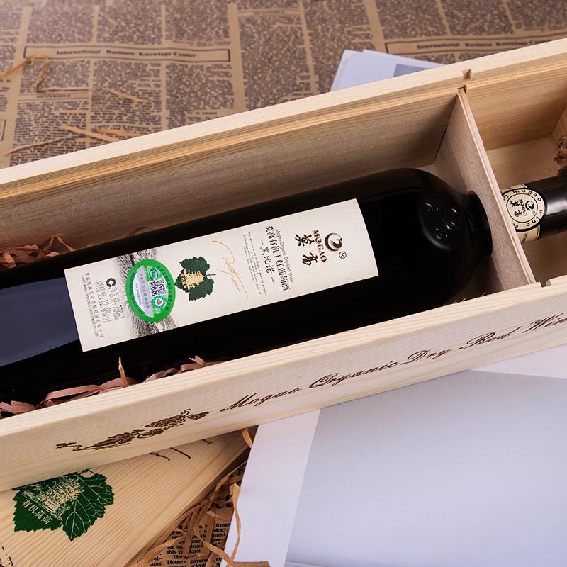 红酒醇厚 750ml 莫高葡萄酒有机黑比诺干红葡萄酒礼盒装
