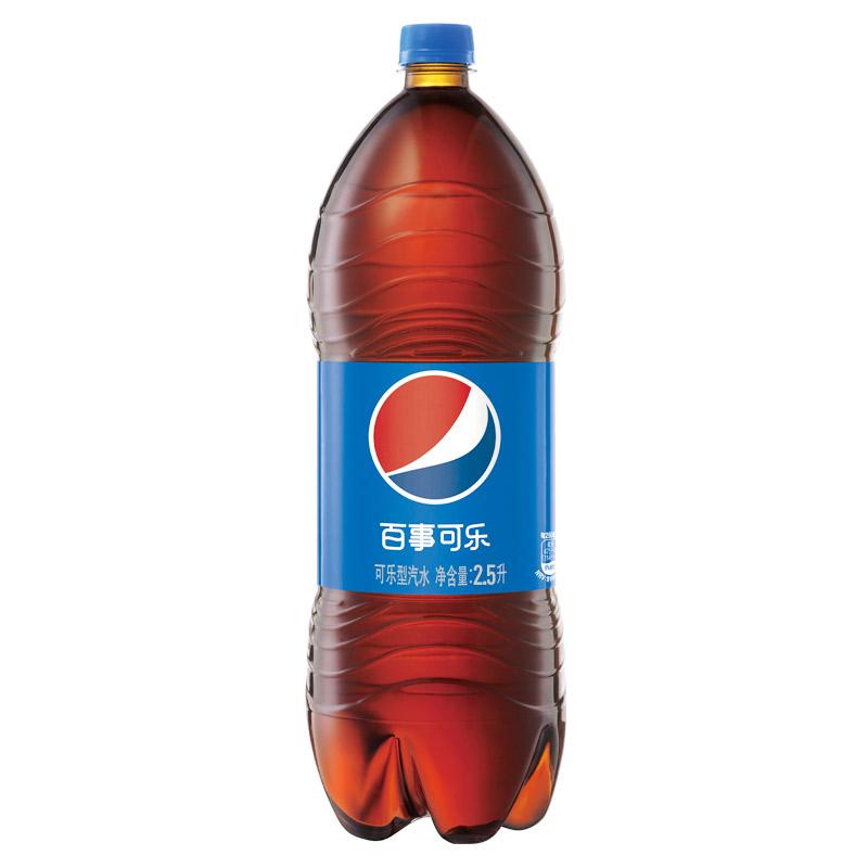 百事可乐 2500m饮料饮品百事可乐荣誉出品金华