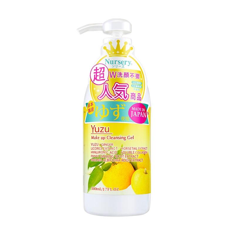 500ml 娜斯丽柚子卸妆乳卸妆霜水温和清洁脸部喱 Nursery 日本进口