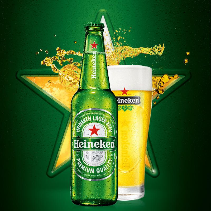 整箱装分享装 分享装 箱 瓶 24 330ml 小瓶装啤酒 Heineken 喜力