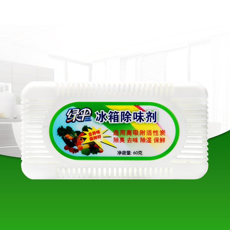 绿伞冰箱除味剂60g 冰箱除臭剂空气除臭除异味