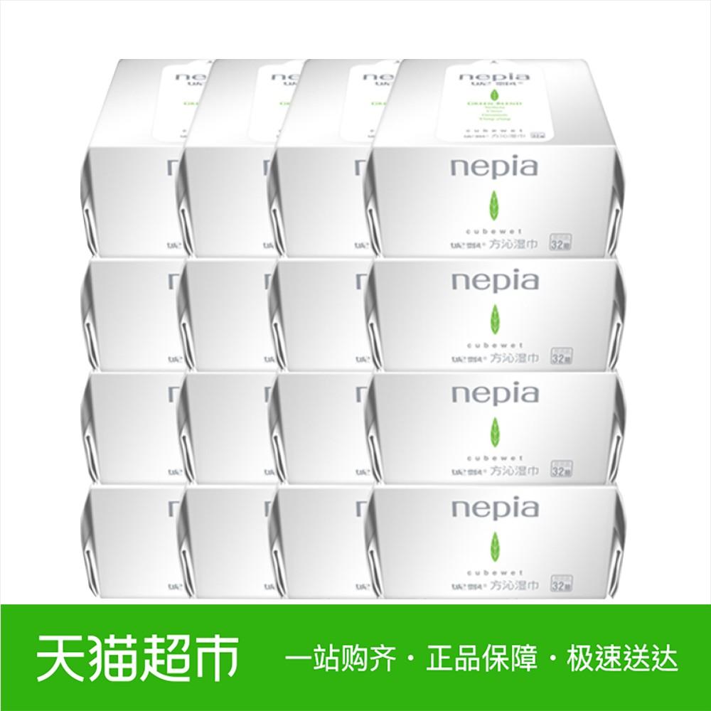Nepia/妮飄溼巾成人溼巾衛生溼巾方沁替換裝32片25包