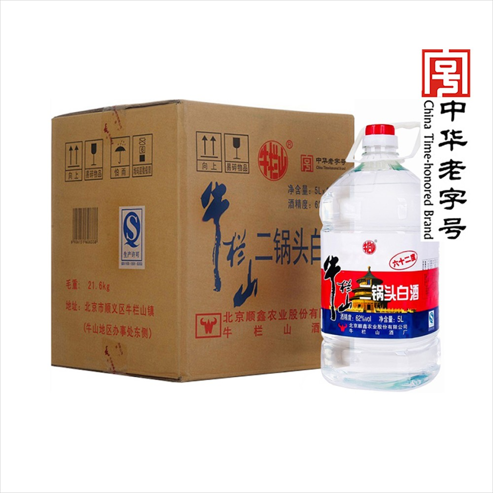 牛栏山二锅头62度 5L*4桶 整箱装清香型白酒 酒厂直供