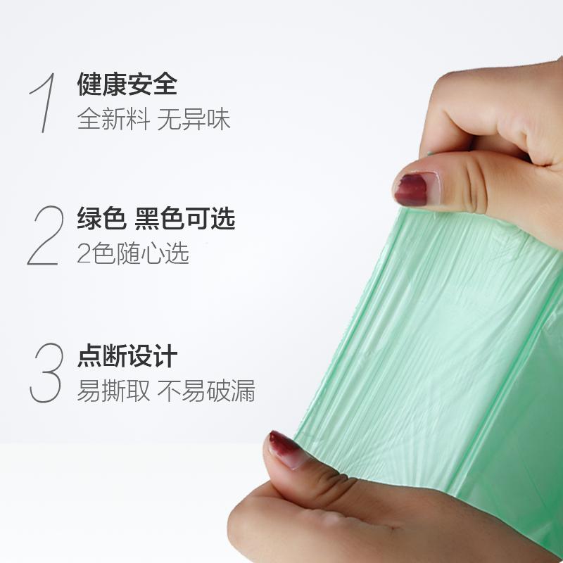 洁成一次性垃圾袋150只家用中号塑料袋加厚黑绿色实惠分类垃圾袋