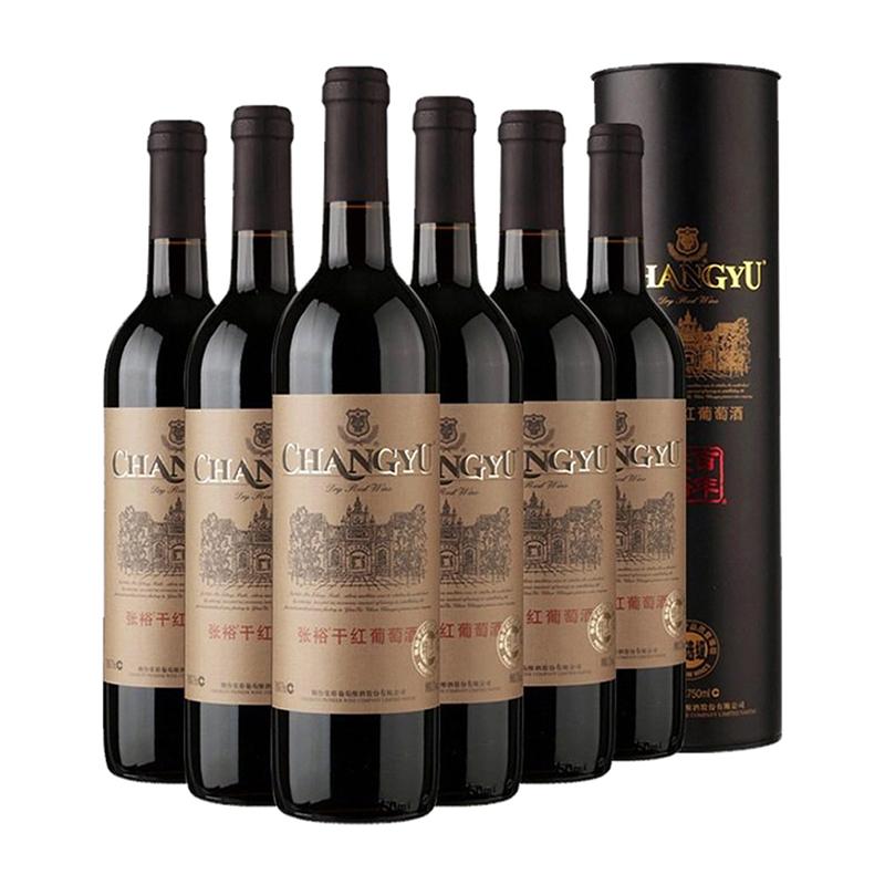 6 红酒正品 张裕特选级干红葡萄酒 750ml 圆筒