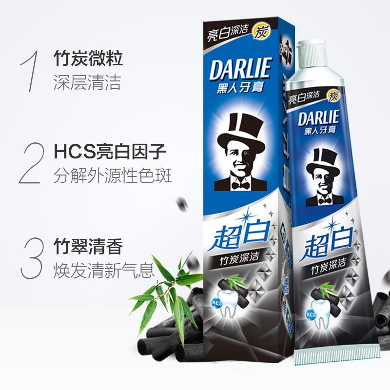 黑人牙膏超白竹炭190g美白牙齿防蛀清新去牙渍深洁去口气官方正品