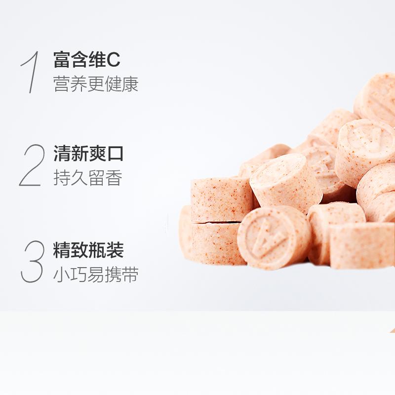 【都市牧场】多味维C爽口含片45g*6瓶