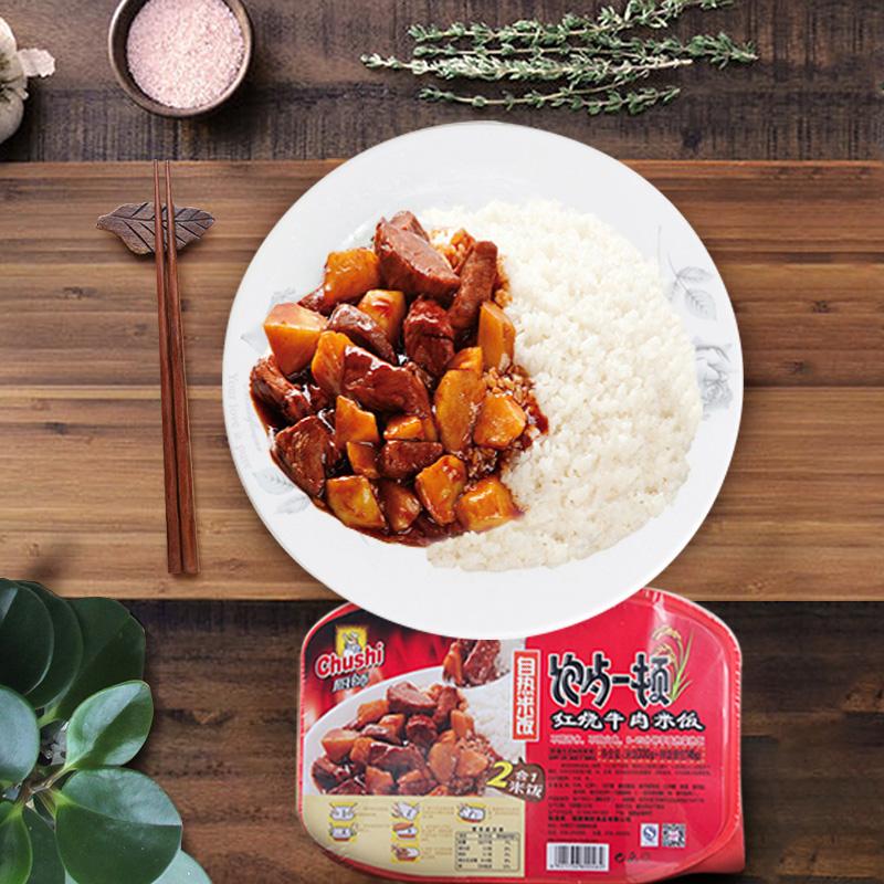 自热米饭单兵方便速食品盒饭 445g 厨师红烧牛肉米饭