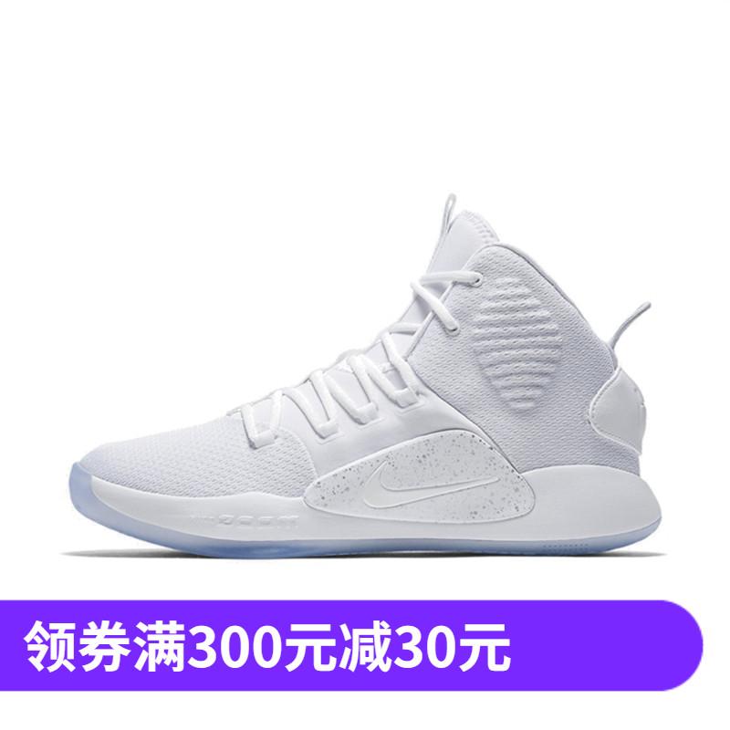NIKE HYPERDUNK X HD2018男高幫運動實戰籃球鞋AO7890-101-001