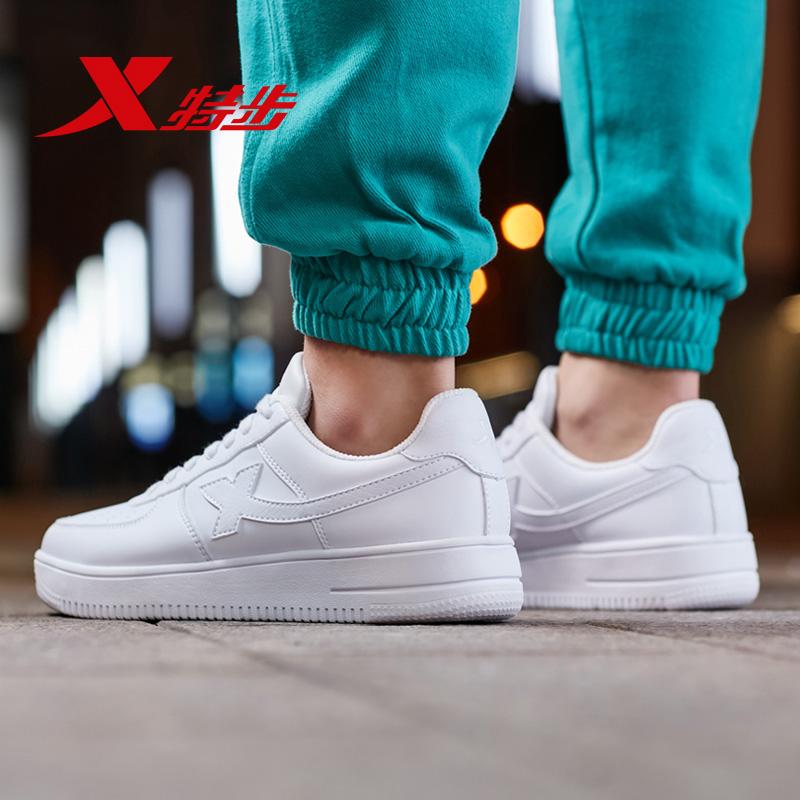 特步男鞋白色板鞋男春季时尚黑色休闲鞋子运动鞋潮流滑板鞋小白鞋【图3】