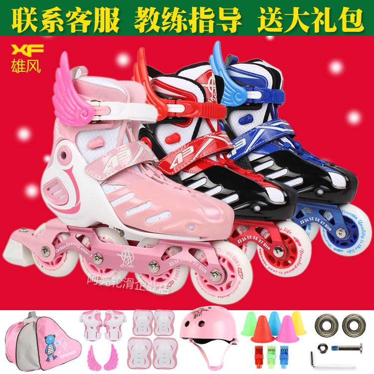 雄風A3正品911無敵騎士男女兒童伸縮旱冰鞋 輪滑鞋 溜冰鞋滑冰鞋
