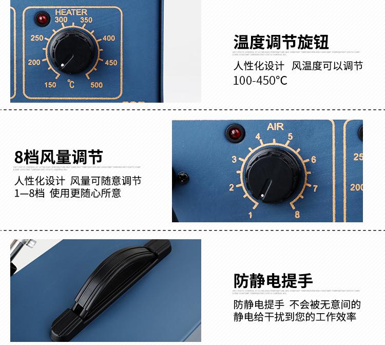 金卡思850气泵数显可调恒温热风枪拆焊台 优质发热芯手机家电维修