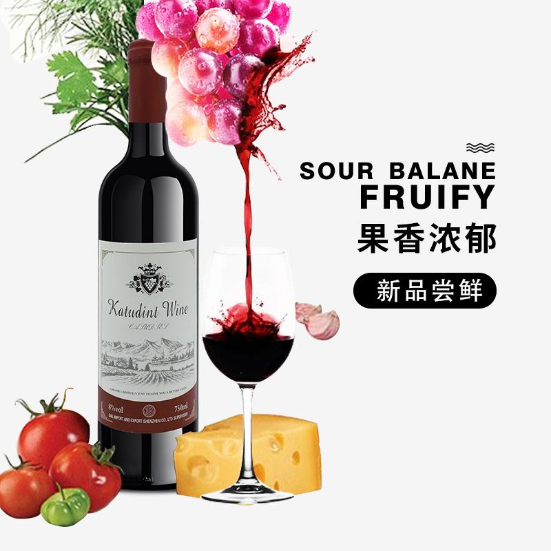 卡图丁特国产红酒原汁甜型葡萄酒整箱750ml*6瓶女士甜红葡萄露酒