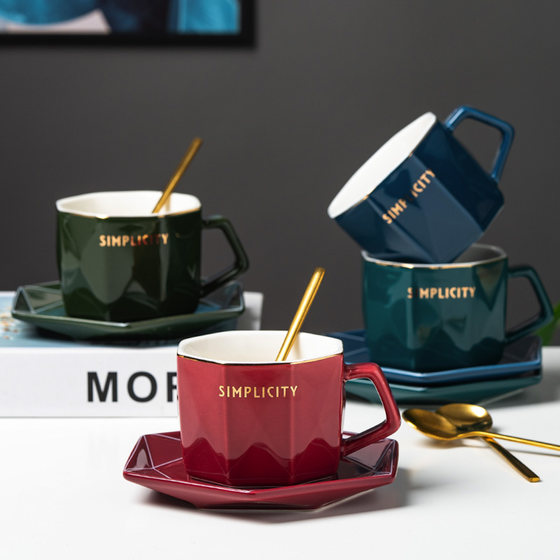 Exquisite European Coffee Cup Set Small Luxury Ceramic Household Ins Cup Light Luxury English Afternoon Tea Set
