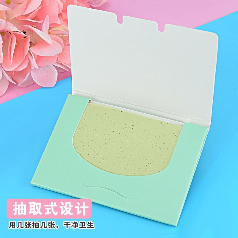 【2包装】彩萱吸油面部面纸男女控油吸油纸脸部清洗绿茶200片包邮
