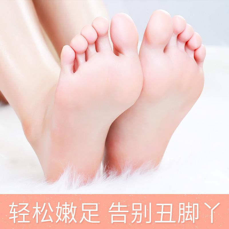 笛爱儿脚膜去脚死皮老茧角质嫩白保湿补水足部护理脚部套脱皮足膜