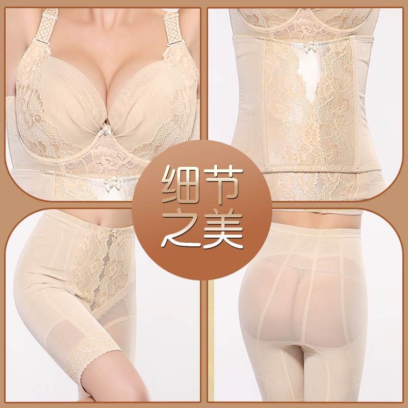 美体塑身美容院长文胸收腹提臀束腰束身衣 产后身材管理器