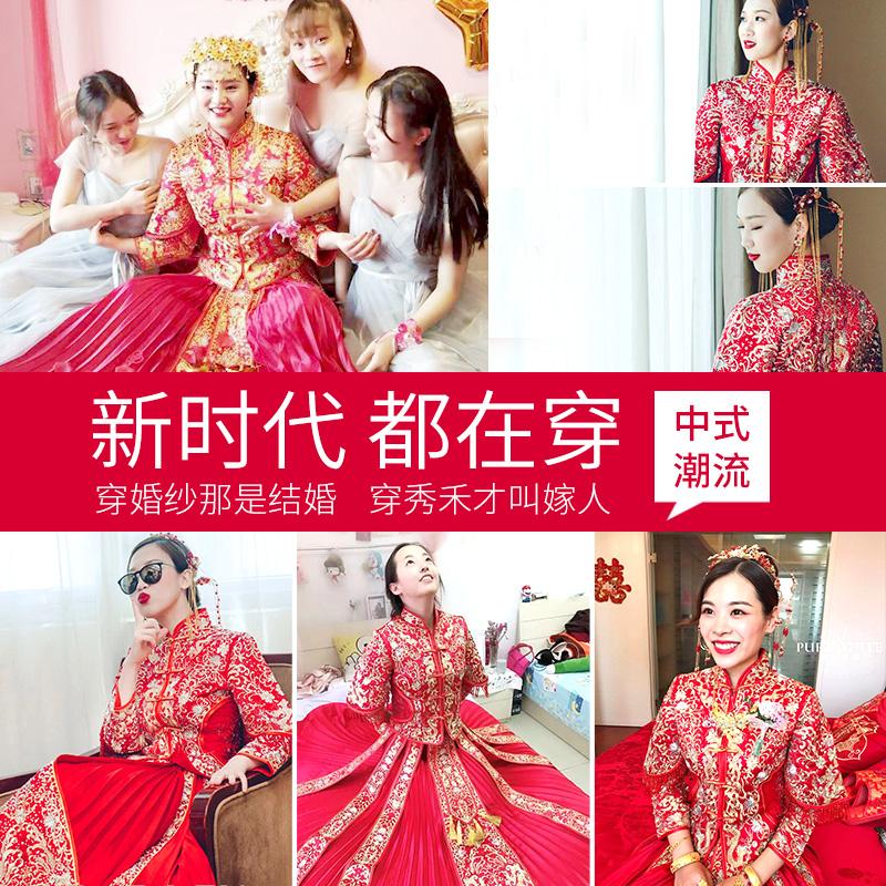 秀禾服新娘2019新款敬酒服结婚绣禾服中式婚纱礼服秀禾大码秀和服