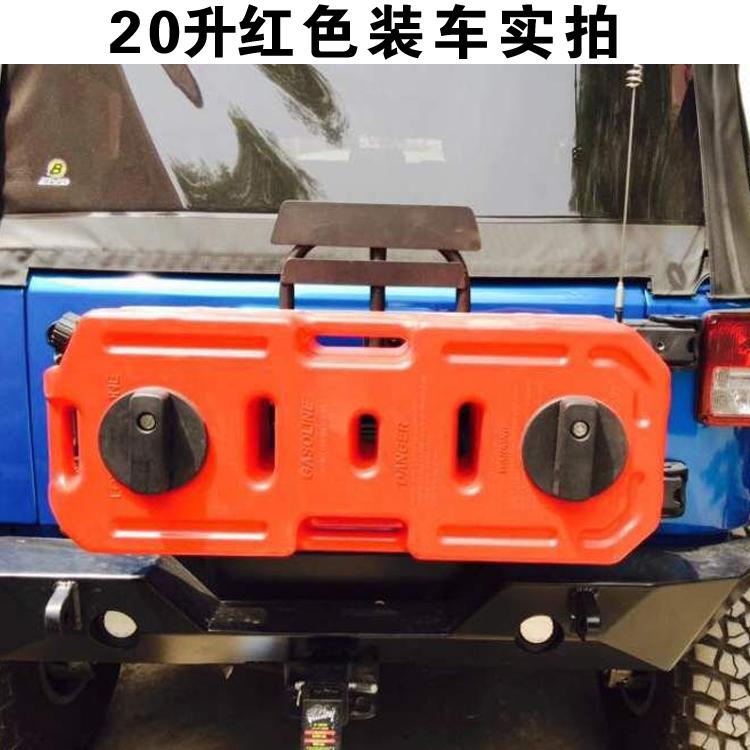汽车备用油箱脱困板油箱摩托车油桶防静电超薄抗压10L升20L升5L升