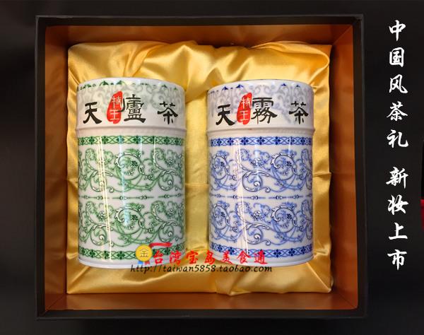 包邮台湾清香茶叶高山清香冻顶乌龙天仁茗茶天雾+天庐特王茶礼盒