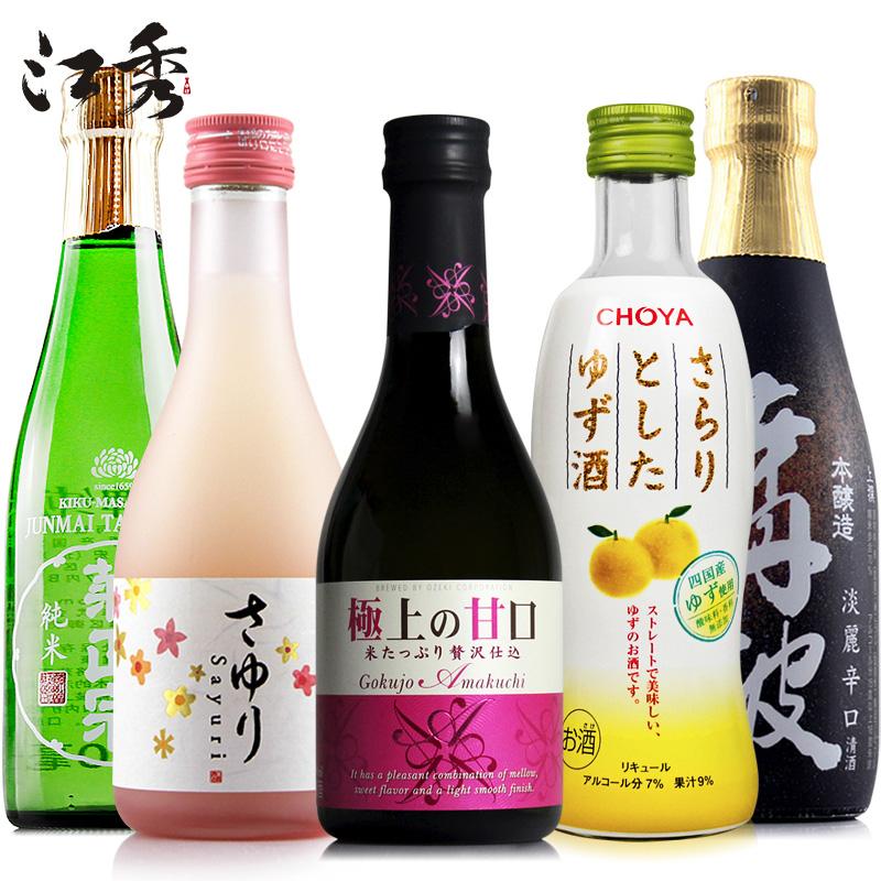 日本原装进口日本清酒 300ml 支 5 大关白鹤菊正宗清酒俏雅柚子酒组合