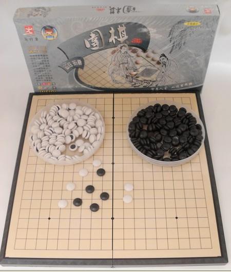 奇棋乐大号磁性飞行棋 跳棋磁石折叠游戏棋 怀旧经典棋类玩具包邮