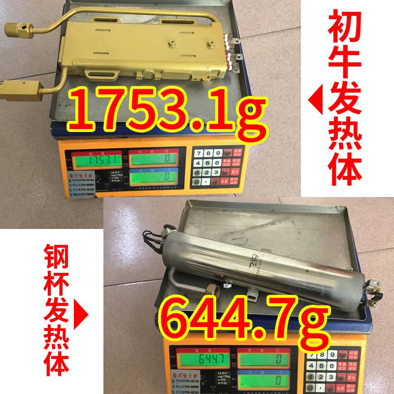 姿味即热式电热水器家用小型过水热变频恒温淋浴洗澡机快速热壁挂