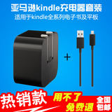 Starter kindle charger head 558 kpw 958 1499 universal power adapter cable fast