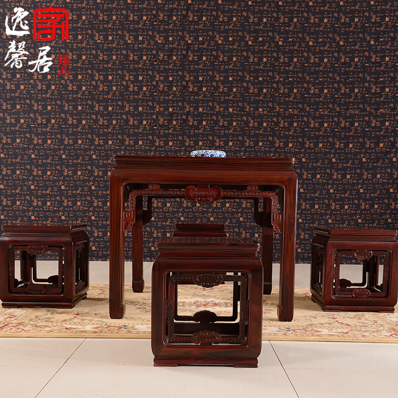 逸馨 印尼黑酸枝木八仙桌四方桌红木餐桌椅组合中式实木家具饭桌