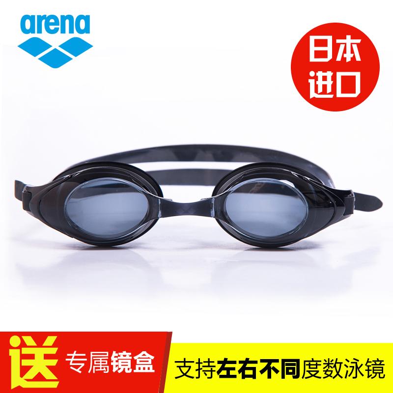 arena阿瑞娜近視泳鏡 男高清防霧帶度數大框游泳鏡專業游泳眼鏡女
