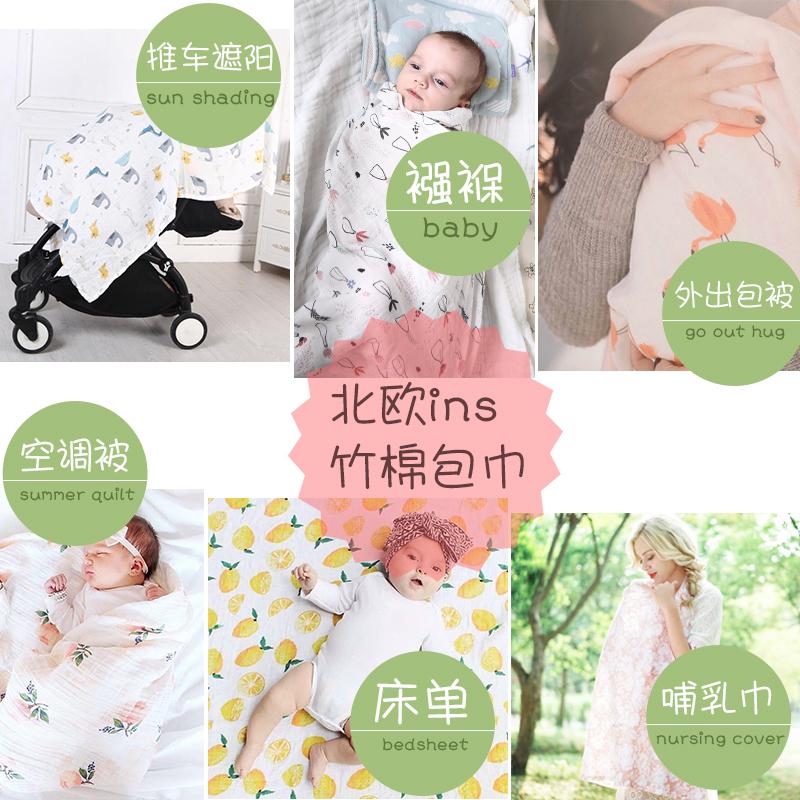 muslin婴儿纱布包被夏季薄款新生儿竹棉浴巾抱被儿童宝宝包巾盖毯