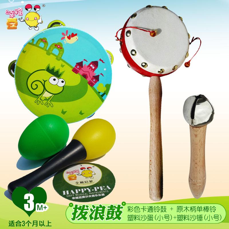婴儿玩具套装拨浪鼓木质摇铃鼓响板沙锤儿童音乐木琴乐器教玩具