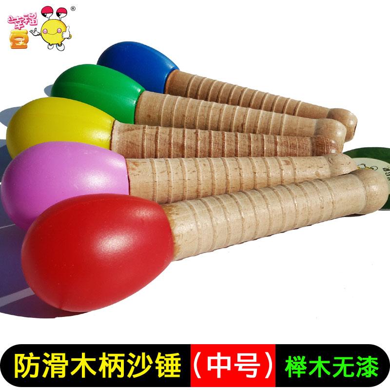 木柄沙锤 幼儿园沙槌 早教木砂锤 学生砂槌 儿童沙锤玩具乐器