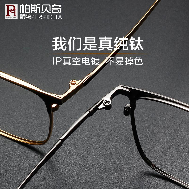 眼镜近视防蓝光男可配有度数变色抗辐射电脑护目镜平光眼睛框女潮【图4】