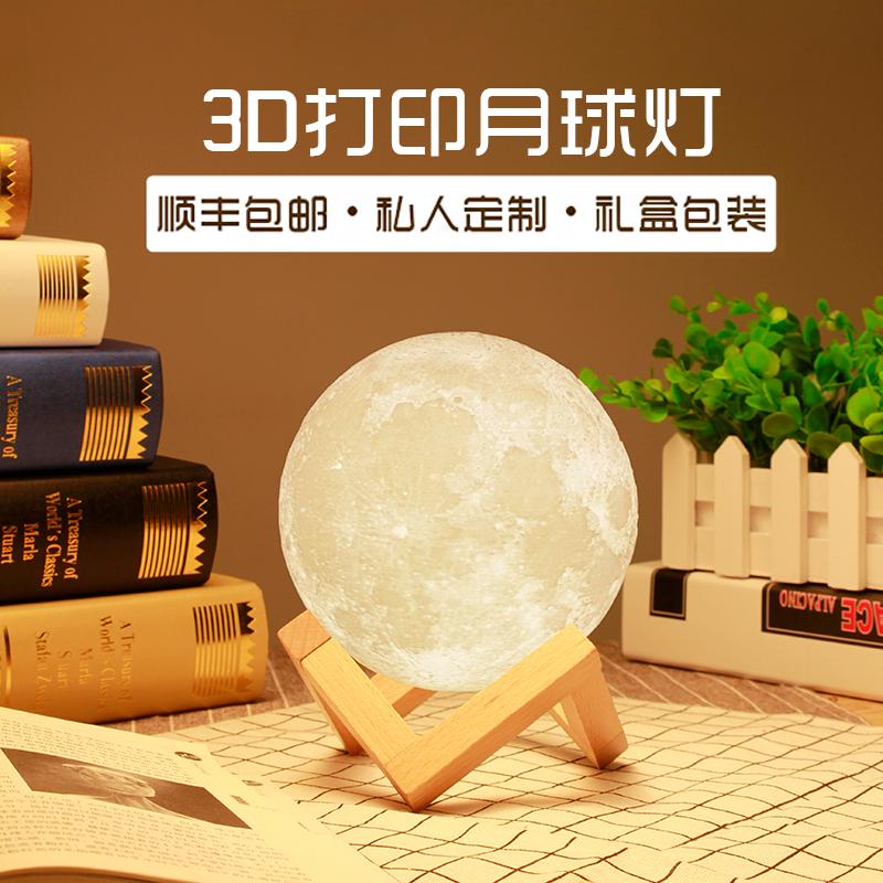 创意生日礼物女中秋节