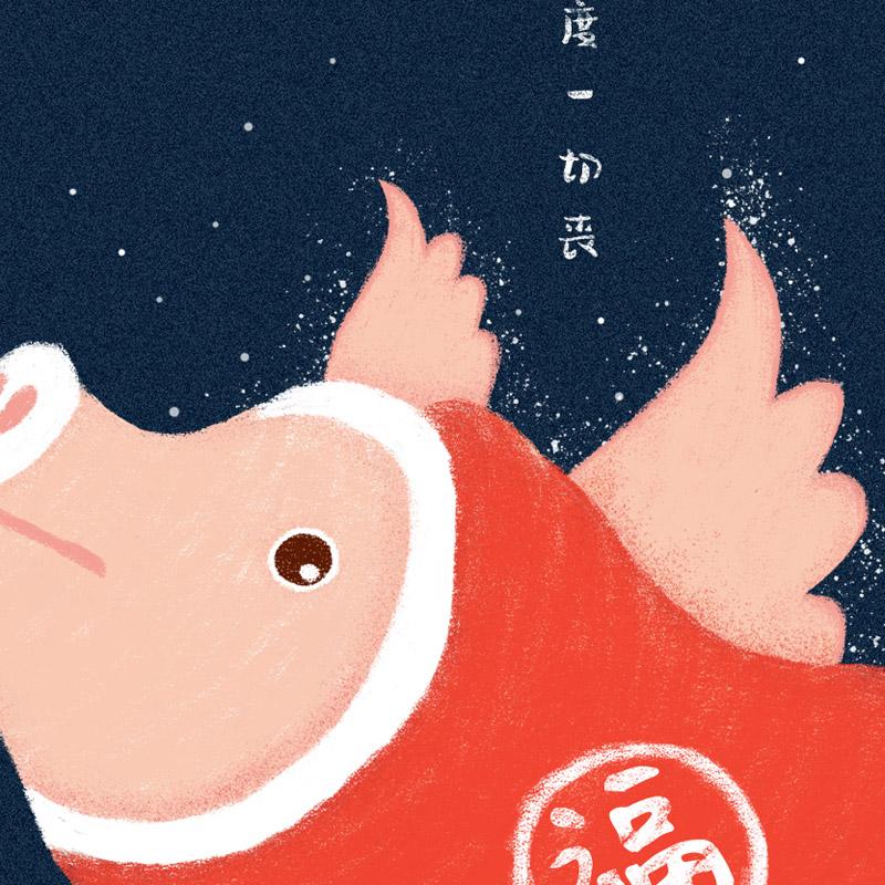 一行物原創藝術 小夢豬 限量簽名版畫 現代簡約ins北歐裝飾畫