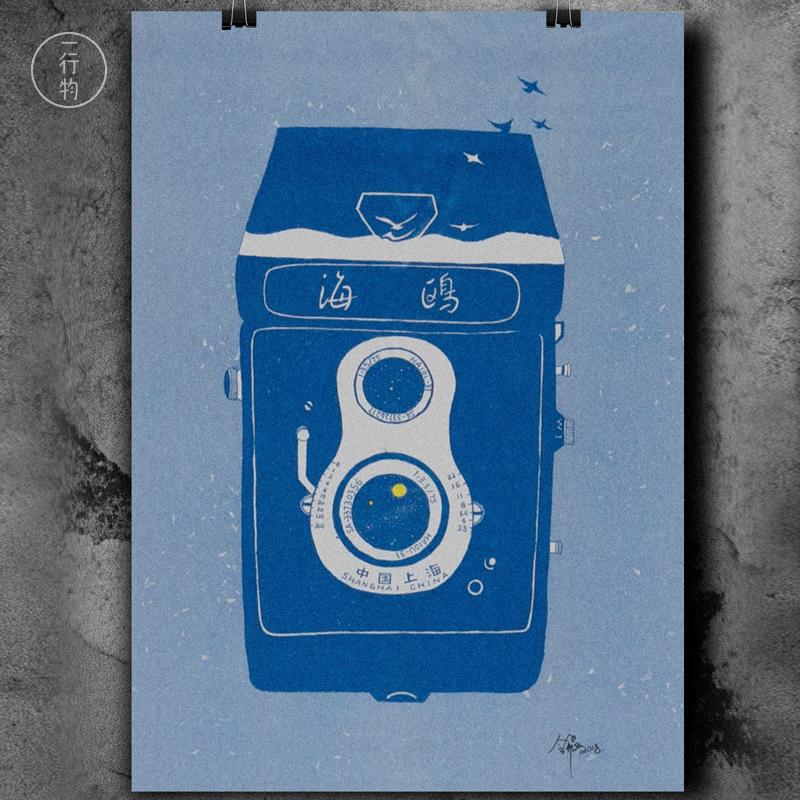 一行物原创艺术 复古海鸥相机 Risograph 现代简约ins北欧装饰画